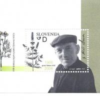 Poštna znamka Simon Ašič