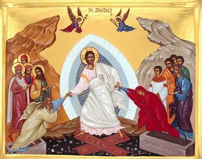 vstajenje
